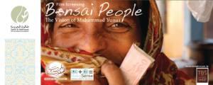 Vale a pena assistir o documentário: http://youtu.be/PwLjb63q3Yk